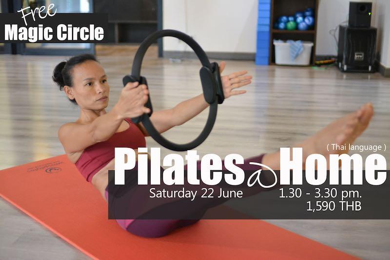 Pilates@Home